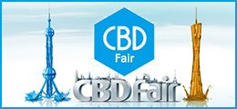 CBD Fair 2019, Guangzhou, China @ Pazhou Complex