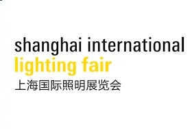 Shanghai International Lighting Fair 2018, China @ Shanghai New International Expo Centre (SNIEC)