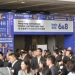 Hong Kong International Outdoor and Tech Light Expo 2018 Is Round The Corner