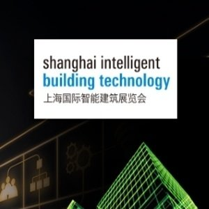 Shanghai Intelligent Building Technology (SIBT) 2018 @ Hall W3-W4, Shanghai New International Expo Centre (SNIEC)