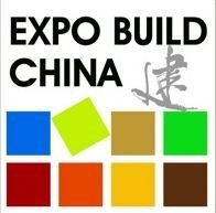Expo Build 2019, China @ Shanghai New International Exhibition Center
